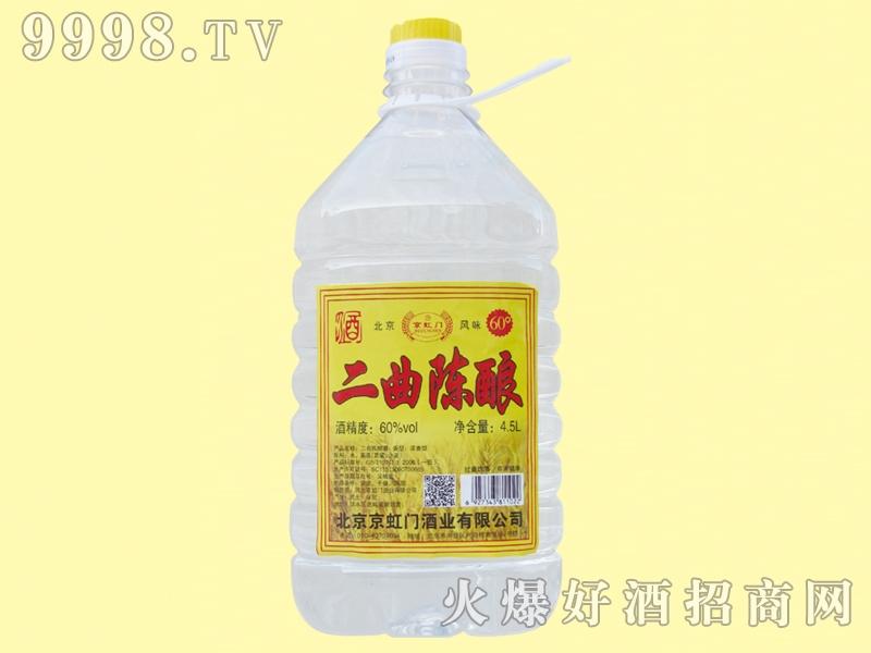 京虹门二曲陈酿酒