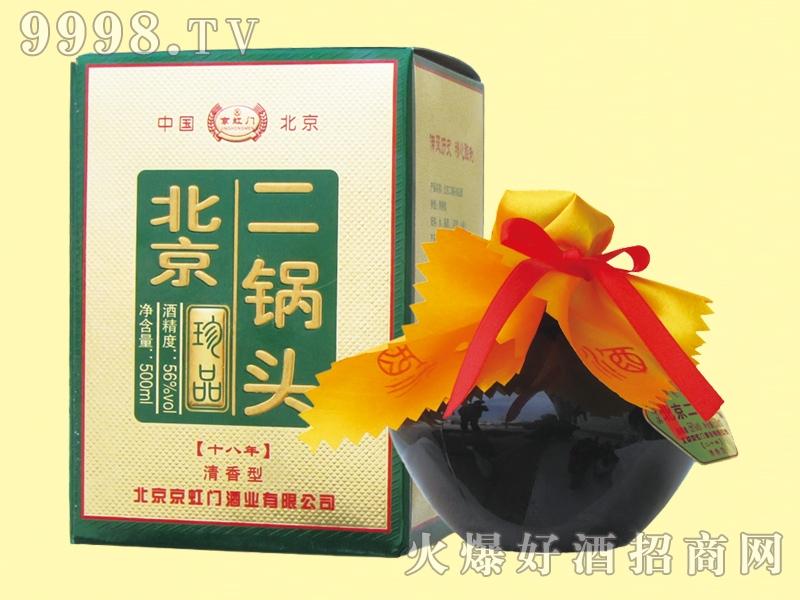 北京二锅头酒珍品坛装
