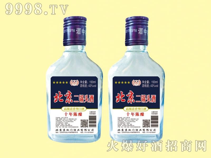 北京二锅头酒150ml蓝瓶