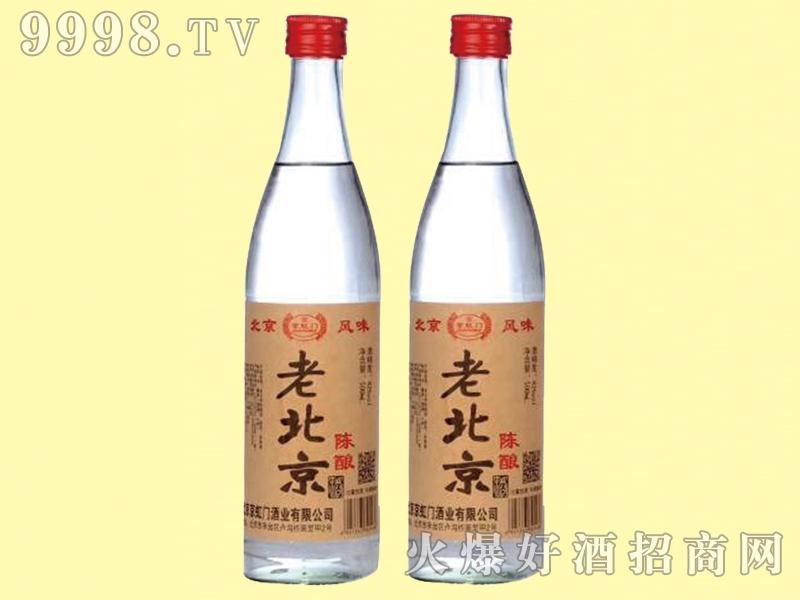 老北京陈酿白酒42度