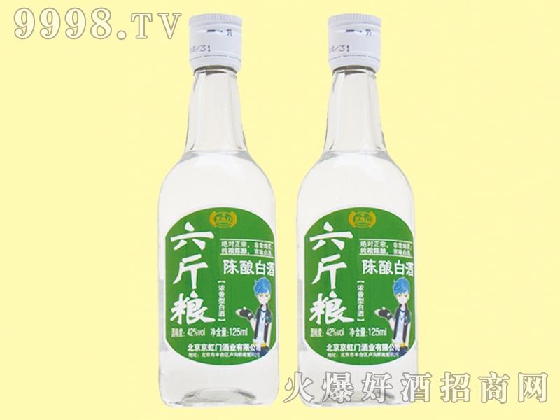 京虹门六斤粮陈酿白酒42度125ml