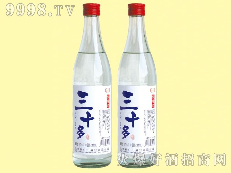京虹门三十多高粱酒38度