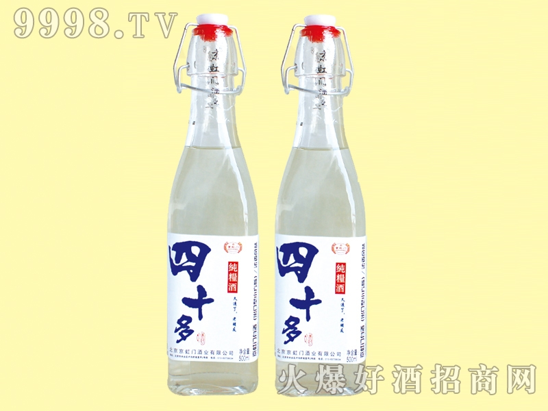 京虹门四十多纯粮酒