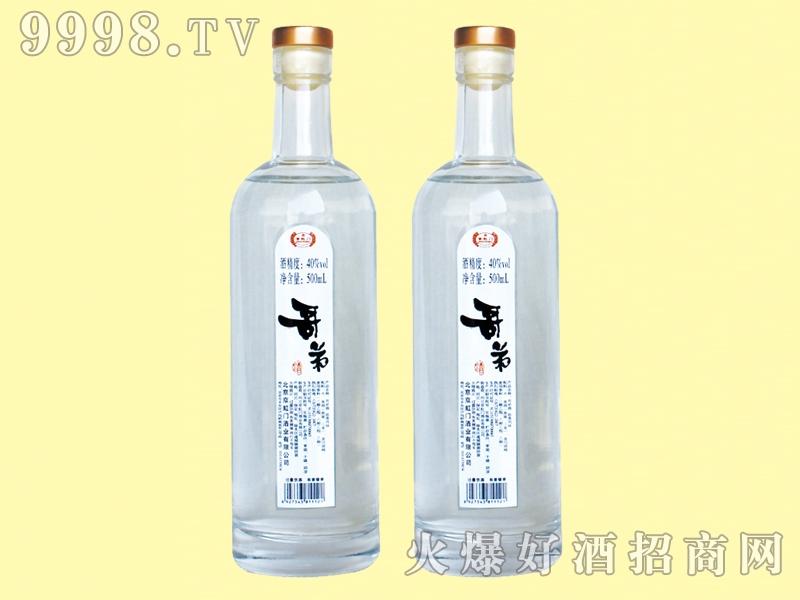 哥弟酒500ml