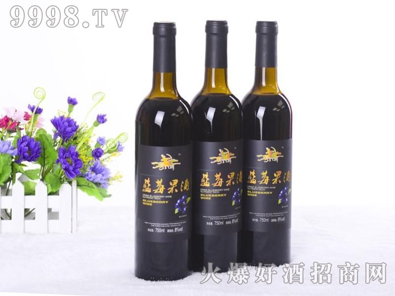 兴安猎神蓝莓果酒