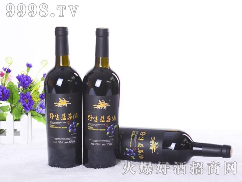 兴安猎神野生蓝莓干红葡萄酒