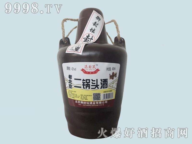 源升汰老北京二锅头酒