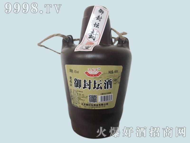 源升汰老北京御封坛酒