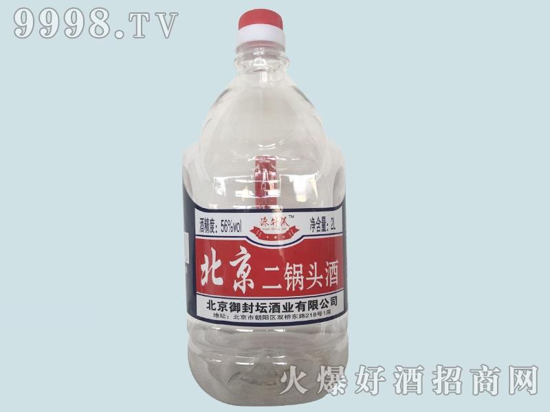 源升汰北京二锅头酒