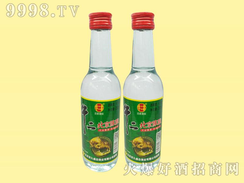 牛二北北京陈酿酒250ml