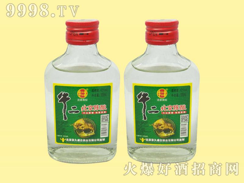 牛二北北京陈酿酒100ml