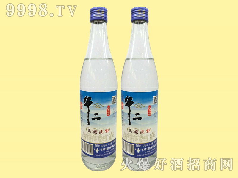 牛二北北京陈酿酒・典藏淡雅