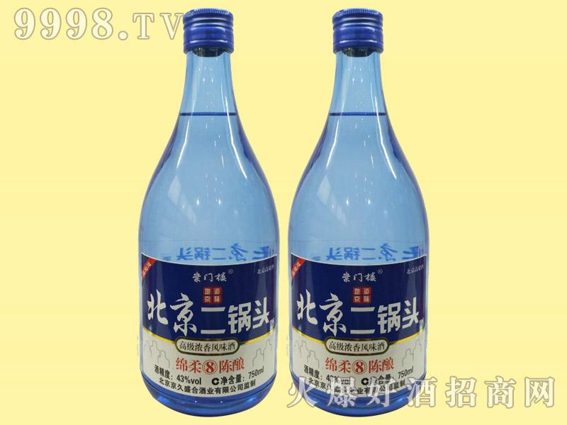 崇门楼北京二锅头酒・棉柔陈酿8