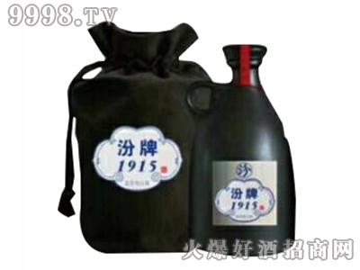 汾酒集团汾牌1915