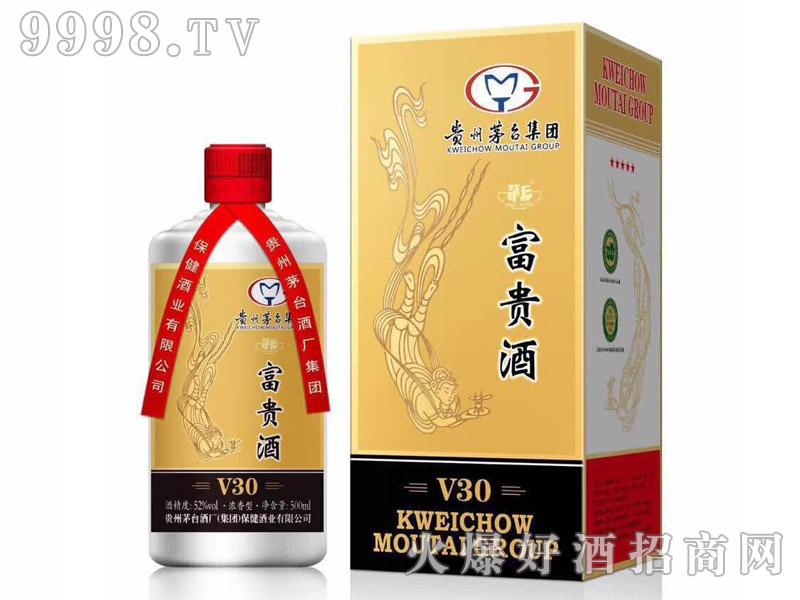 富贵酒V30