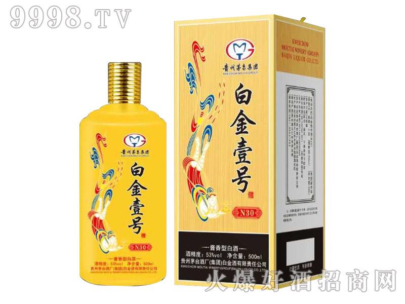 白金一号酒N30(金)