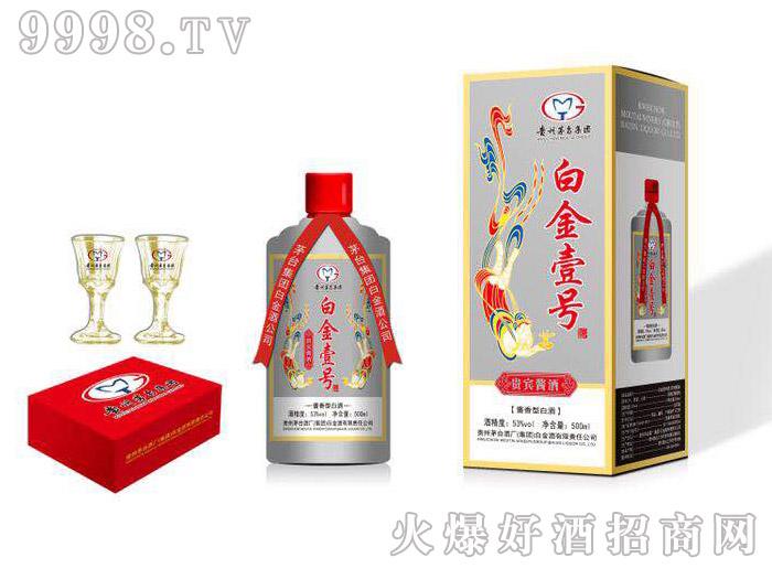 白金一号酒贵宾酱酒(银)
