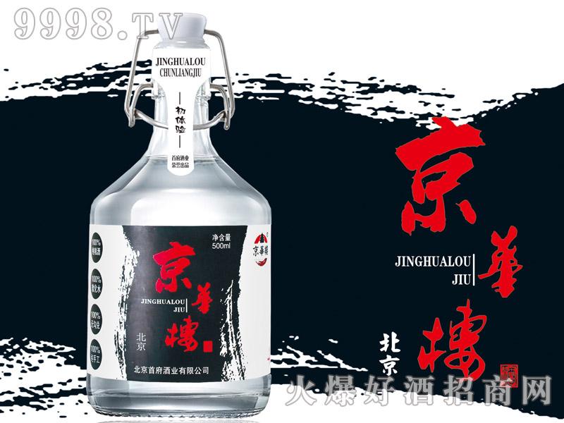 北京京华楼酒