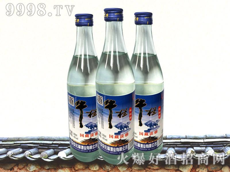 牛栏陈酿酒・国藏淡雅