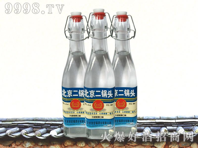 京宏福北京二锅头酒(升级版蓝)