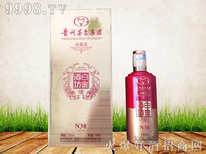 白金酒坊酒N30