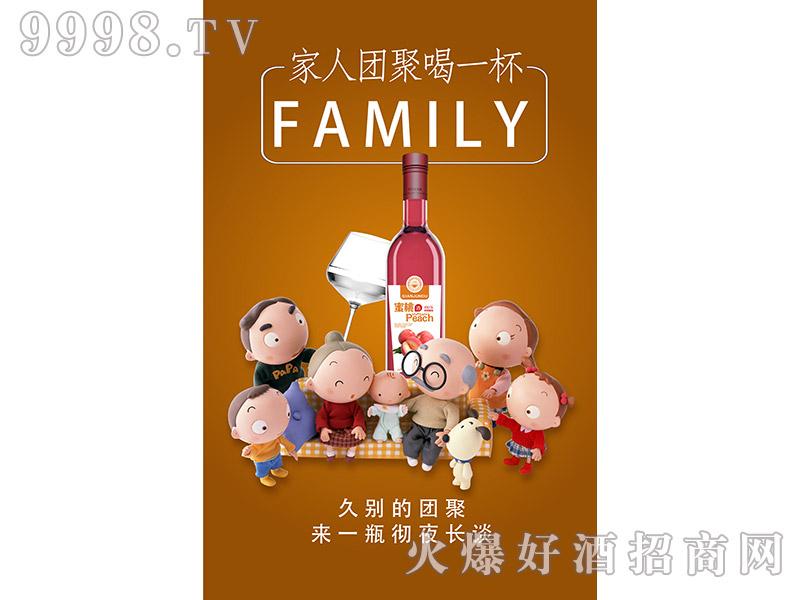 家人团聚喝一杯千君渡蜜桃酒