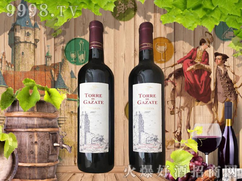卡萨特堡红葡萄酒