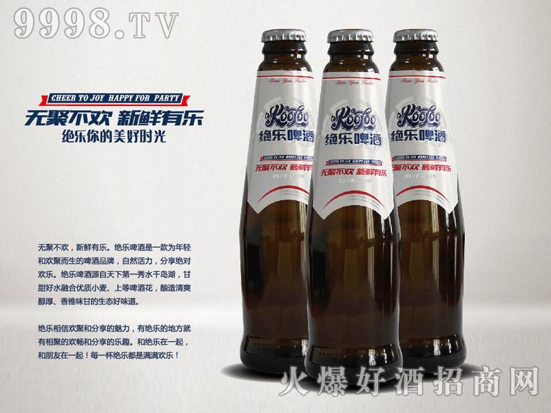 10度绝乐白啤瓶装