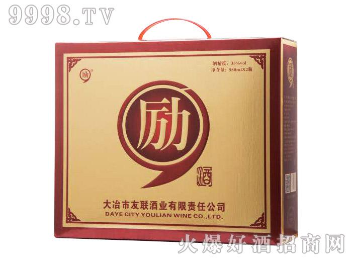 中国励酒580ml×2礼盒
