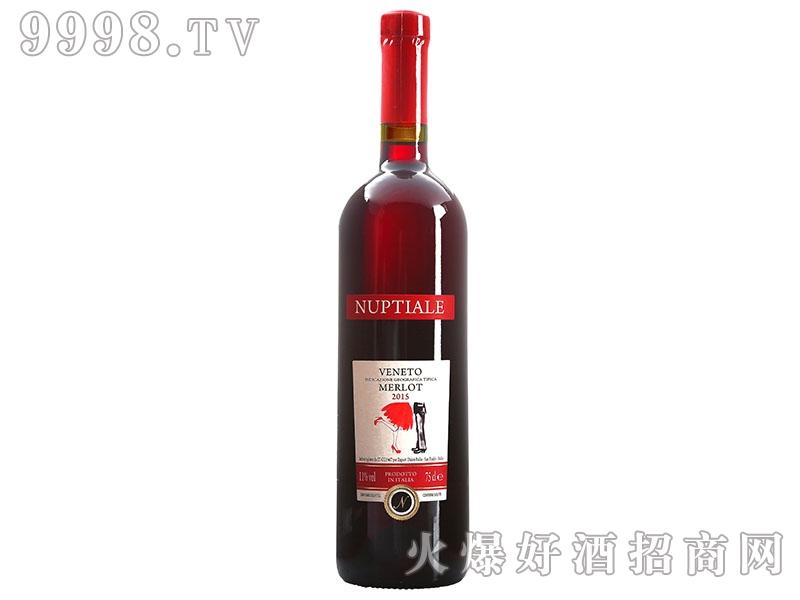 诺伊阿乐干红葡萄酒750ml