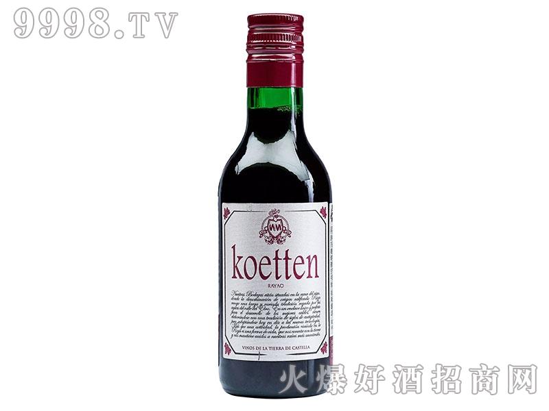 科滕干红葡萄酒2015  187ml