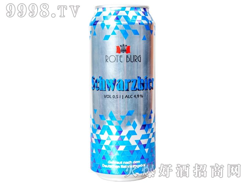 罗滕堡黑啤酒500ml
