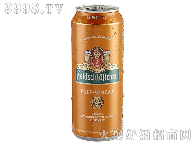 费尔德城堡小麦白啤酒500ml罐