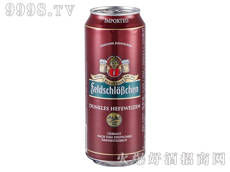 费尔德堡小麦黑啤酒500ML