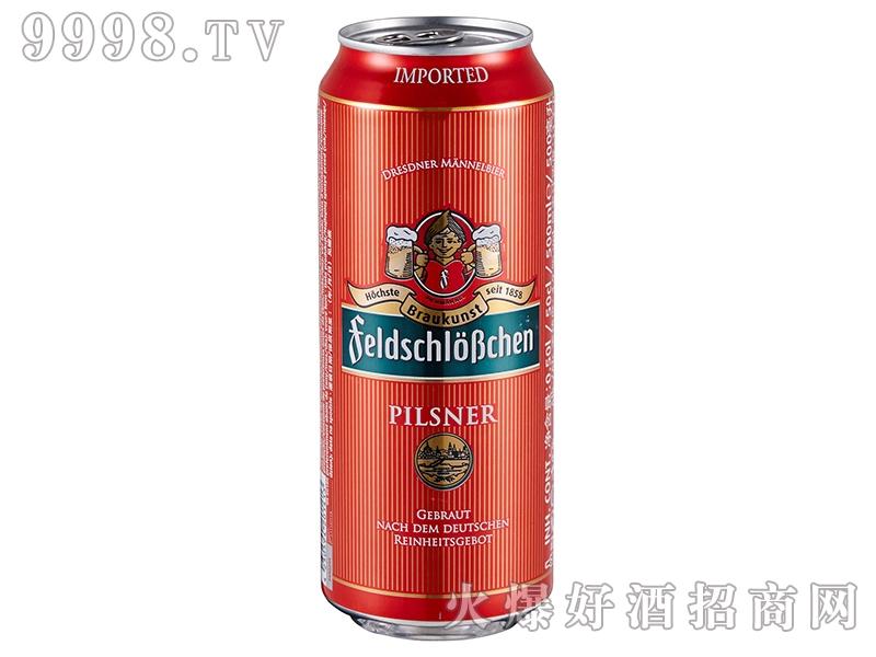 费尔德堡皮尔森啤酒500ML
