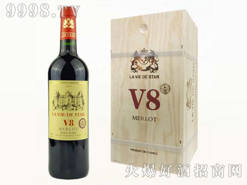 拉维之星V8干红葡萄酒