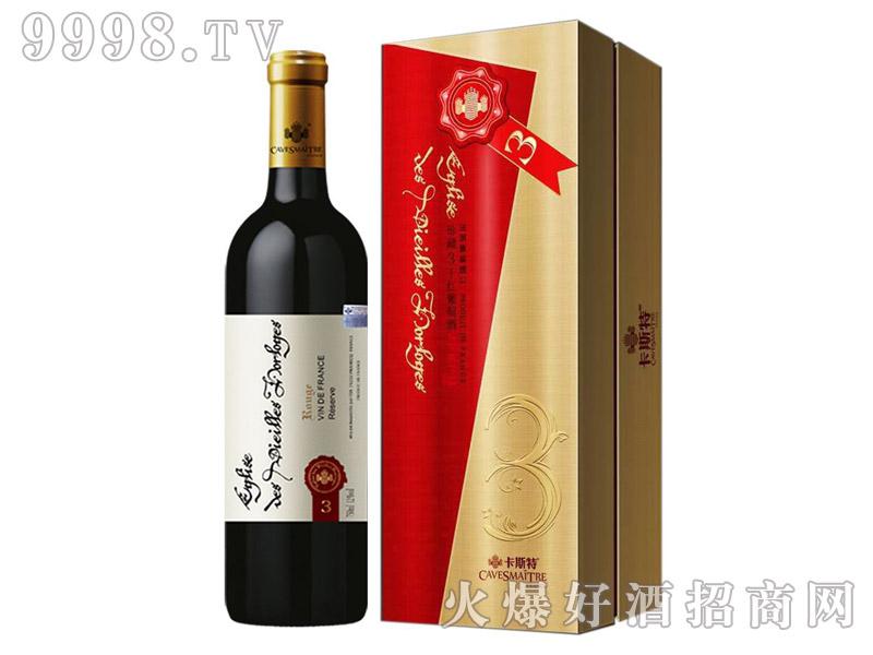 卡斯特·戴维斯珍藏3干红葡萄酒