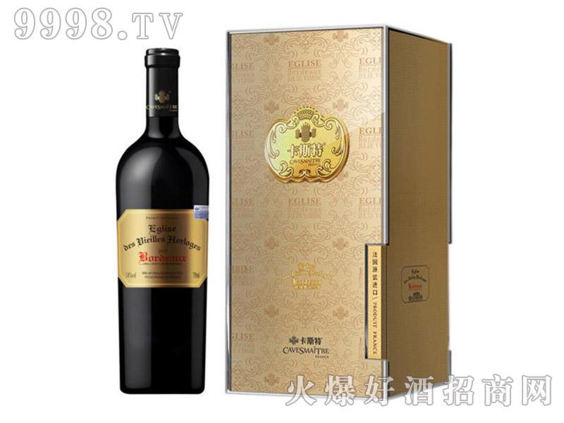 卡斯特·戴维斯波尔多干红葡萄酒