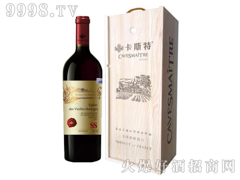 卡斯特·戴维斯精选干红葡萄酒