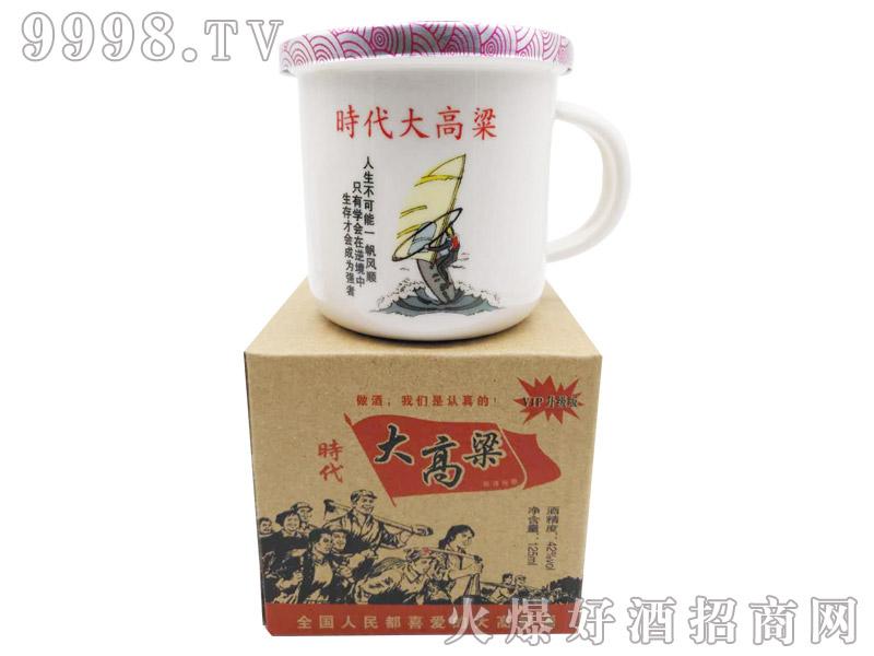凤城时代大茶缸125ml--42