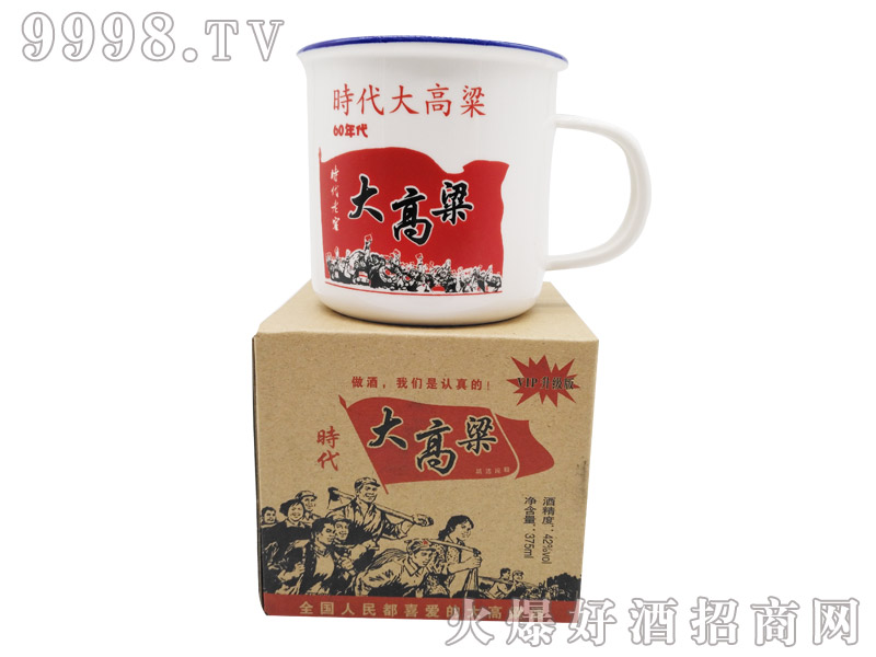 凤城时代大茶缸375ml--42