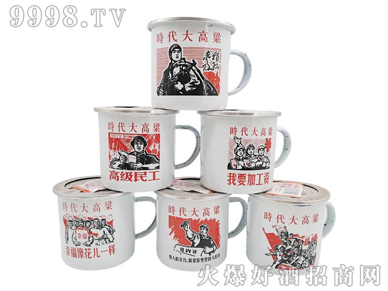 凤城时代大茶缸酒375ml--42度