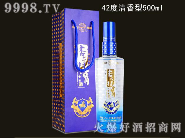 汾酒集团清酒蓝钻42度500ml