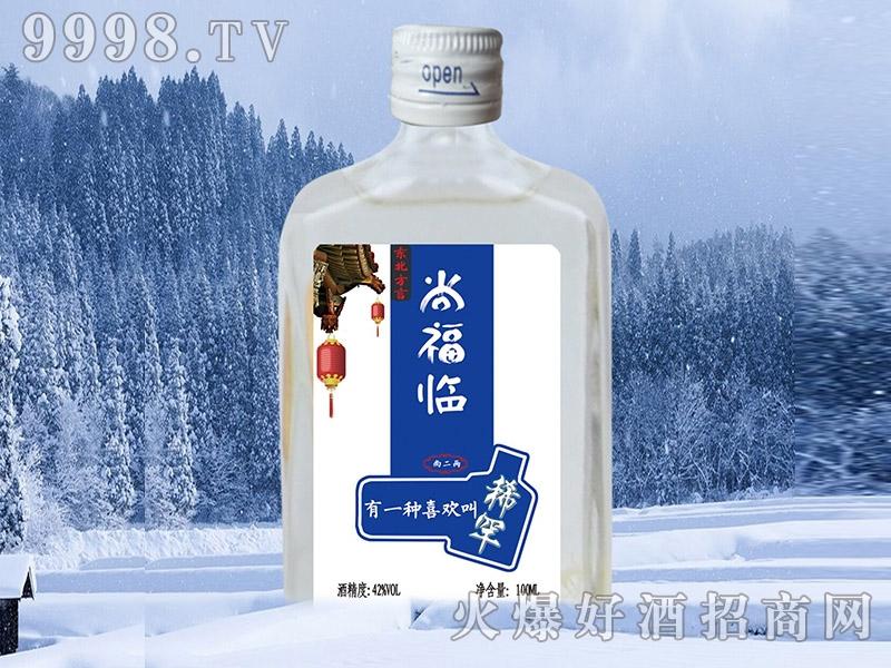 尚福临方言小酒瓶装