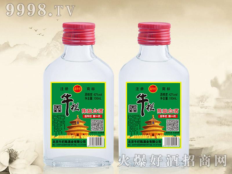 鑫牛栏陈酿白酒52°42°100ml