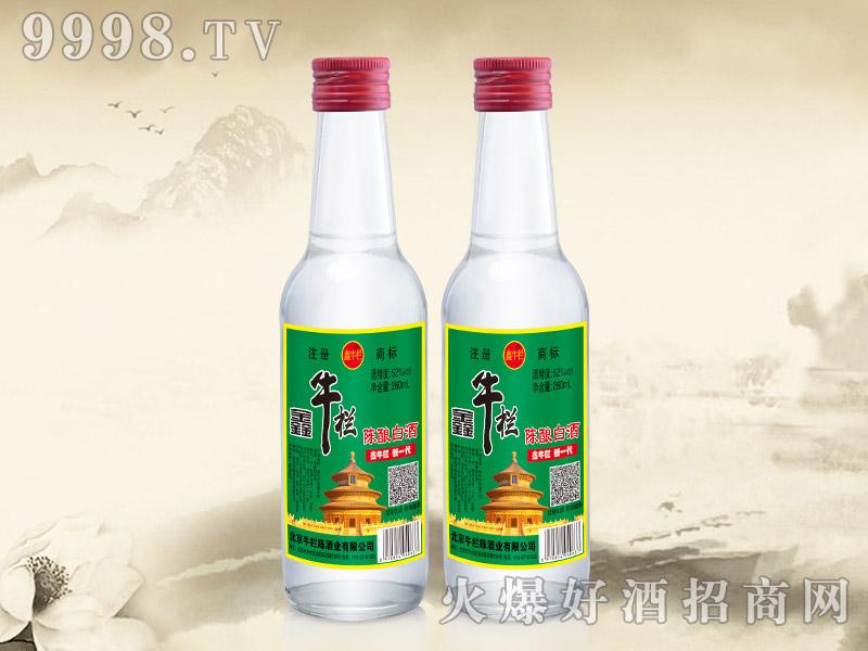 鑫牛栏陈酿白酒52°42°260ml