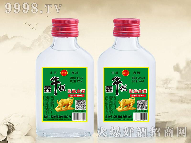 鑫牛栏特酿白酒52°42°100ml(牛)