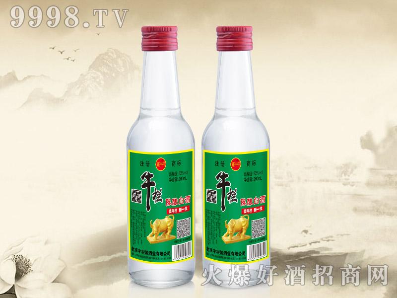 鑫牛栏陈酿白酒52°42°260ml(牛)