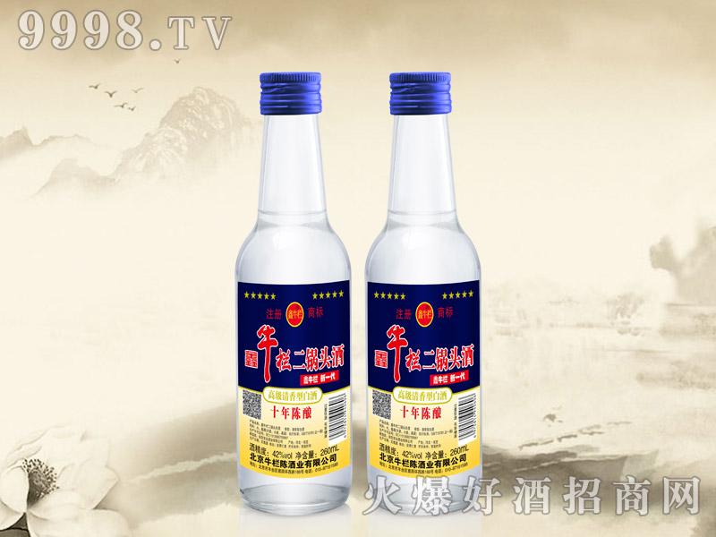 鑫牛栏二锅头酒陈酿10 42°260ml