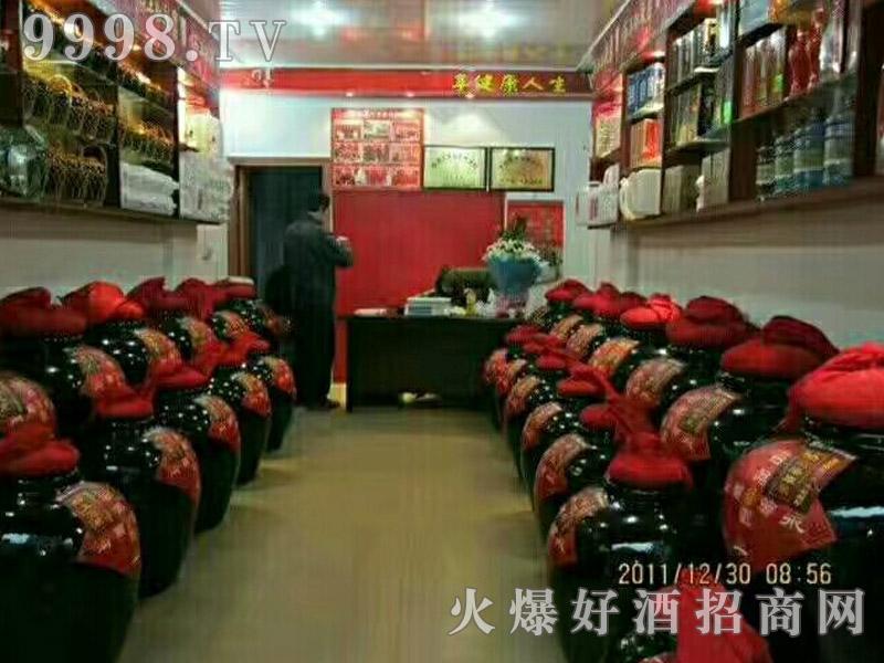 北京老烧坊散酒加盟店
